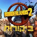 Borderlands 2 – כל הביקורות כאן