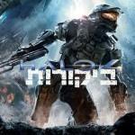 Halo 4 – כל הביקורות כאן