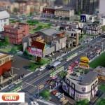 """SimCity לבתי-ספר בארה""""ב"""