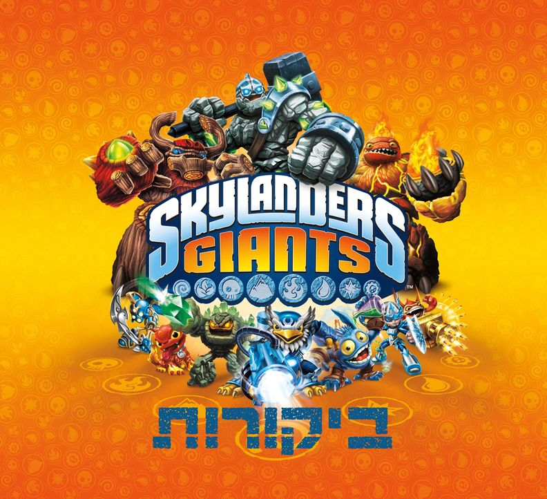 SkylandersGiants_reviews
