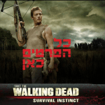 The Walking Dead: Survival Instinct – כל הפרטים כאן