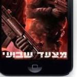 משחקים לאייפון – סיכום המצעד השבועי (21-28/1/2013)