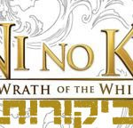 Ni-No-Kuni-ציונים