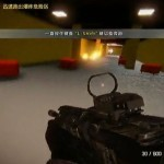 WarStorm  FPS Demo Gameplay 03
