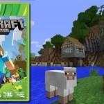 מיינקראפט: גרסת הדיסק Xbox 360 נדחתה ליוני