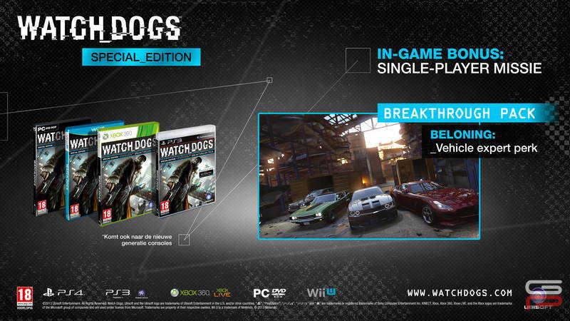 Watch Dogs מהדורה מיוחדת