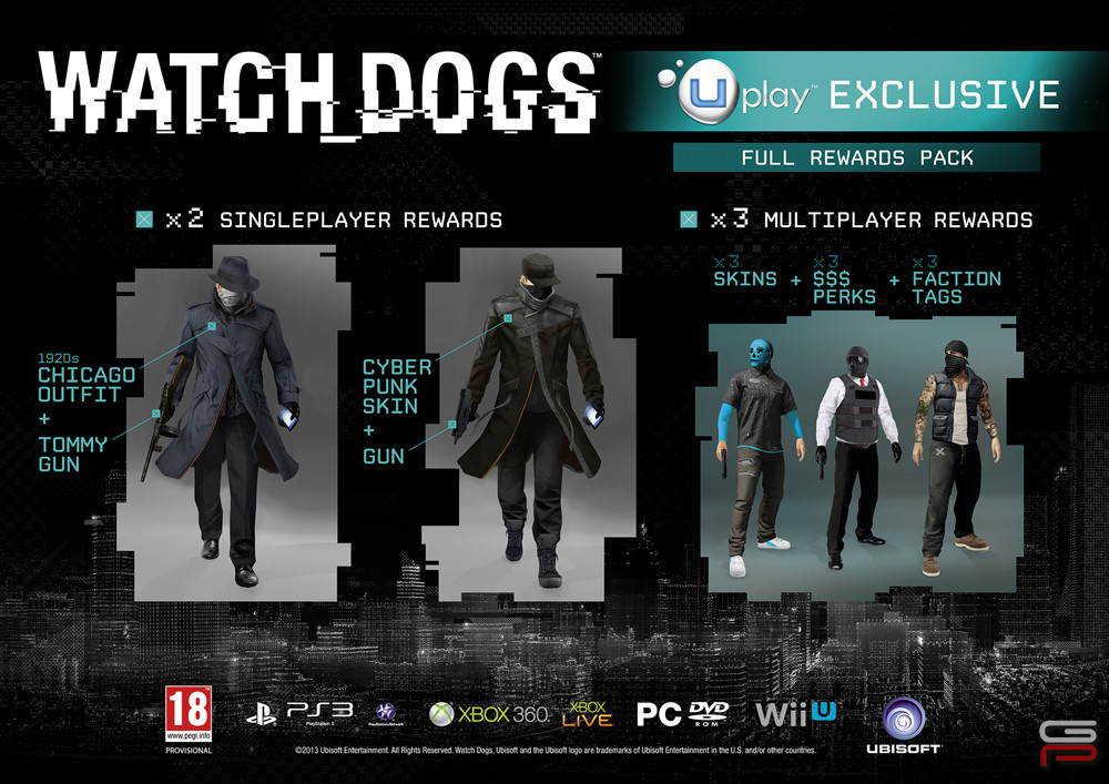 Watch Dogs uplay bonus