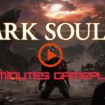 Dark Souls 2 – סרטון החשיפה שוחרר