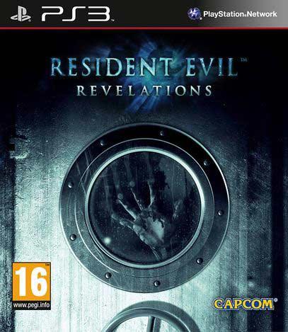 Resident-Evil-Revelations-דמו