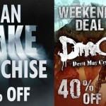 DmC ב-40% הנחה ו Alan Wake ב-3 דולר בלבד