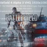 Battlefield 4 – גרפיקה ומבחני ביצועים (אלפא)