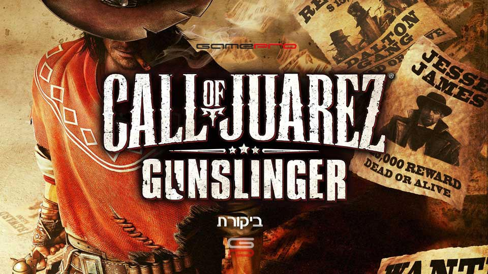 Call-of-Juarez-Gunslinger-ביקורת