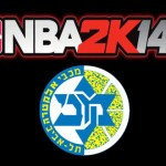 מכבי אלקטרה תל אביב נכנסת לראשונה ל- NBA 2K14