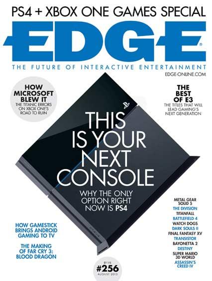 PS4-פלייסטיישן-4-מגזין