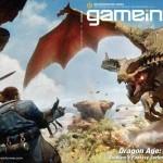Dragon Age: Inquisition ייחשף במהדורת ספטמבר של gameinformer. צפו בגיימפליי ראשון (אלפא)