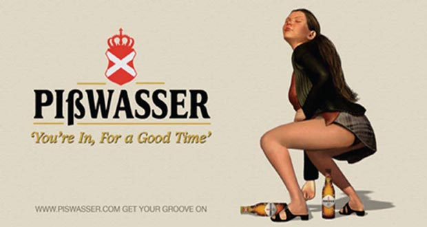 Leaked-GTA-V-Piswasser-Beer