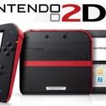 האחות הקטנה של ה-3DS: נינטנדו חושפת את Nintendo 2DS
