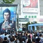 Yakuza: Restoration – יאקוזה חדש הוכרז ביפן