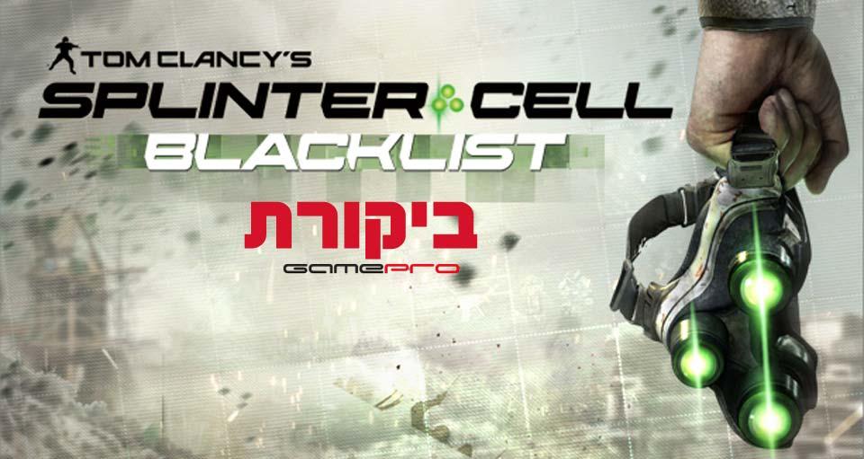 Splinter-Cell-Blacklist-review