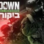 ביקורת משחק: Takedown: Red Sabre והטקטיקה שלא עובדת