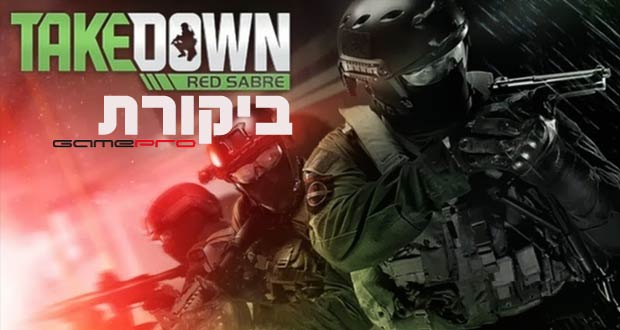 Takedown-Red-Sabre-review