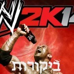 WWE 2K14 – הביקורות כבר כאן