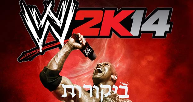 WWE-2K14-REVIEWS