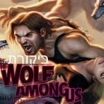 ביקורת: The Wolf Among Us הפרק הראשון