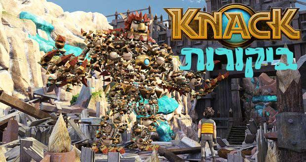 ביקורות-PS4--knack