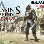 ביקורת משחק: Assassin's Creed IV Black Flag – תור הזהב של יוביסופט