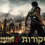 Dead Rising 3 – הביקורות כבר כאן