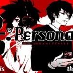 Persona 5 הוכרז לפלייסטיישן 3