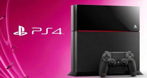 PS4-אור-אדום