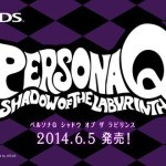 Persona Q: Shadow of the Labyrinth הוכרז ל 3DS