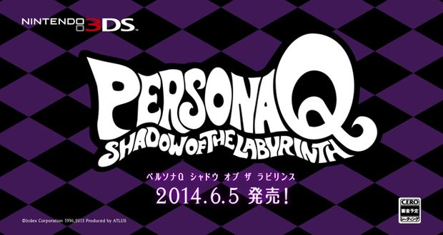 persona-q-shadow-of-the-labyrinth