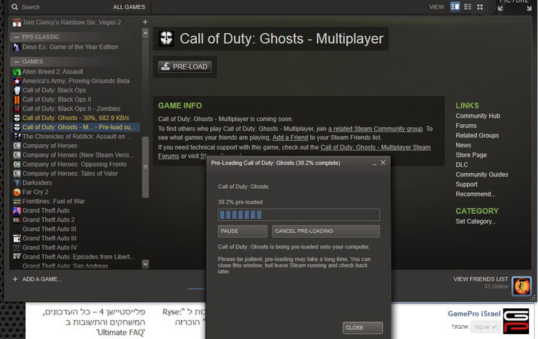 preload-ghosts