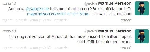 Minecraft-record