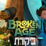 ביקורת: Broken Age – Act 1 – טים שייפר לא מאכזב