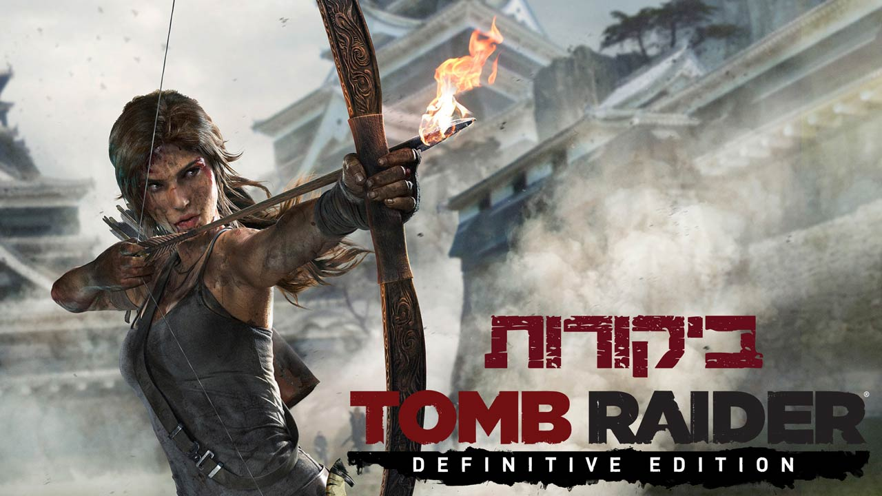 tomb-raider-definitive-edition-scores
