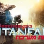 Titanfall – דרישות מערכת ל PC נחשפות