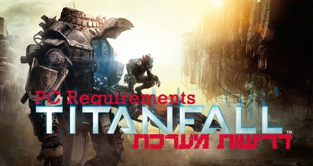 TITANFALL-pc-requirements