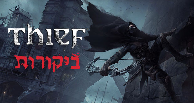 Thief-Review-Round-Up