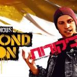 inFamous: Second Son – כל הביקורות כאן!