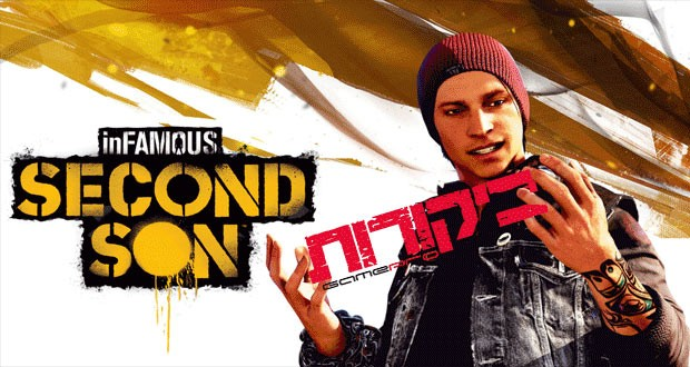 Infamous-Second-Son-Reviews-כל-הביקורות