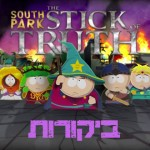 South Park: The Stick of Truth – כל הביקורות כאן!