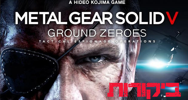 metal-gear-sold-5-ground-zeroes-review-round-up