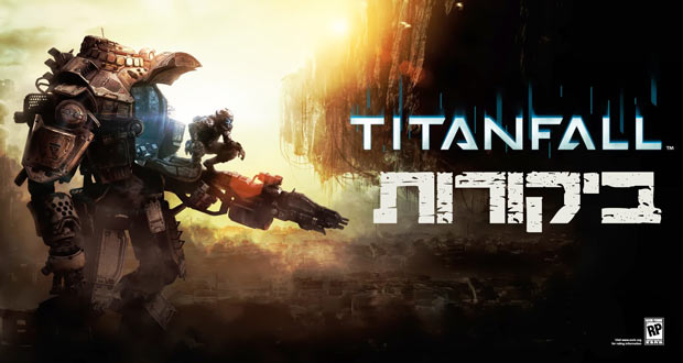 titanfall-review-round-up-criticsl-scores