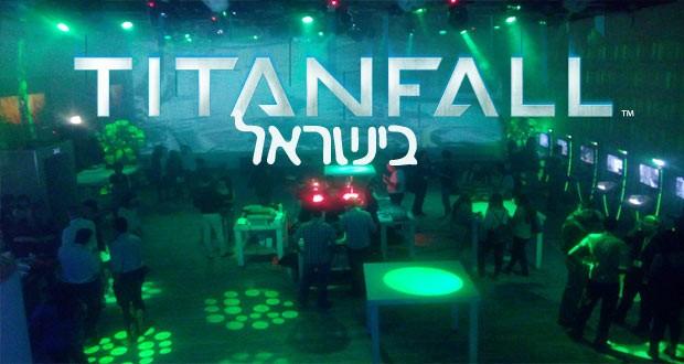 טיטנפול-מיקרוסופט-בישראל