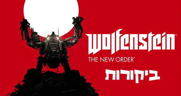Review-Round-Up-wolfenstein-the-new-order