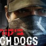 Watch Dogs – כל הביקורות כאן!